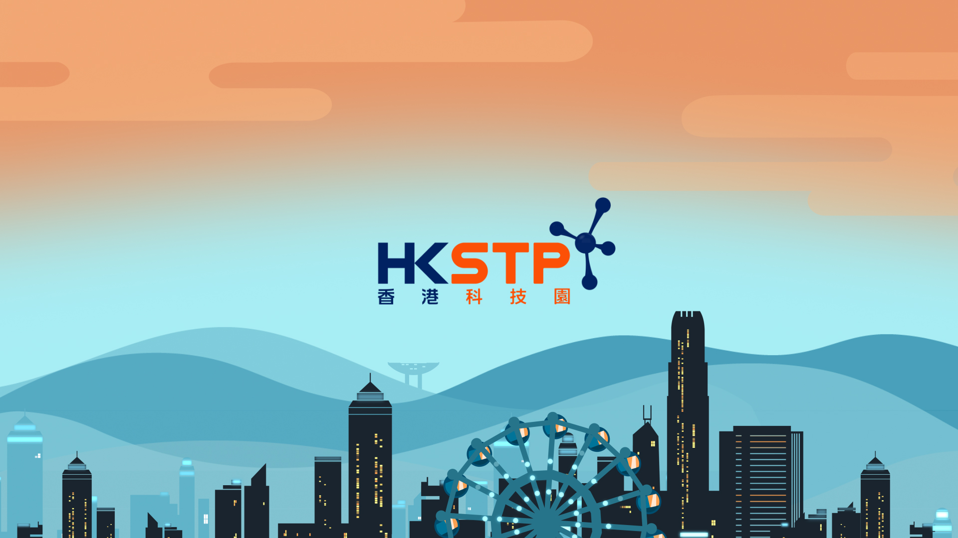 Hong Kong Motion Graphics, Motion Graphics Design, Hong Kong Video Production, Hong Kong Animation Production, Animation, Video Production, Explainer Video, Inforgraphics, Promotional Video, Promotion, Science, Technology, 2D Animation, Educational Video